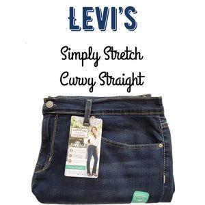 Levi's Jeans - 🔴🆕🏷NWT Plus Size Signature Levi's Gold Label